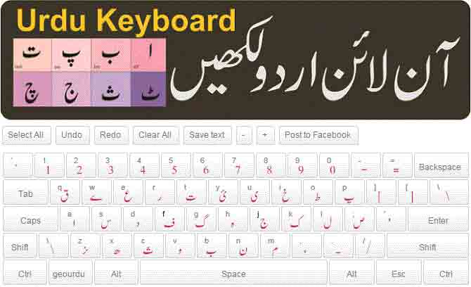 arabic keyboard,